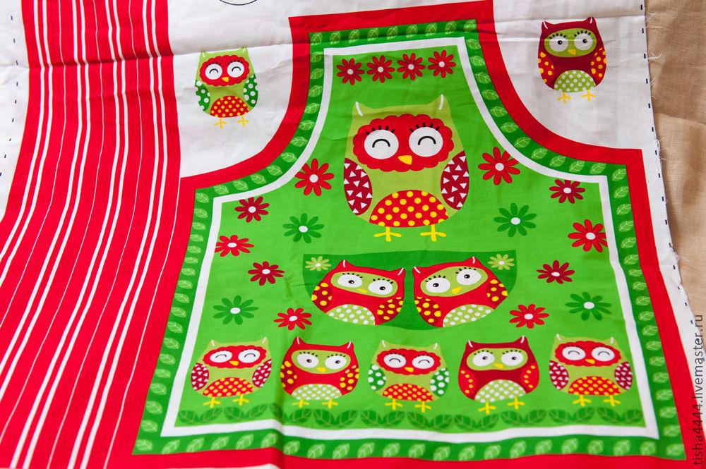 Ткань для пошива фартука