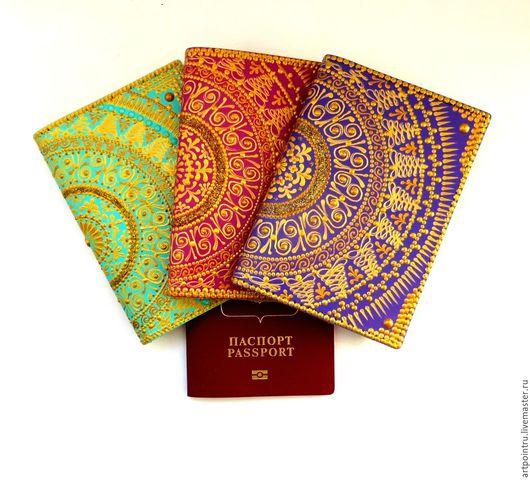 Обложка для паспорта с авторским рисунком Мандалы привлечения удачи - великолепный подарок себе и близким на любое событие в жизни.