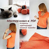 Материалы для творчества handmade. Livemaster - original item Master class on knitting a topic Dear Fine. Handmade.