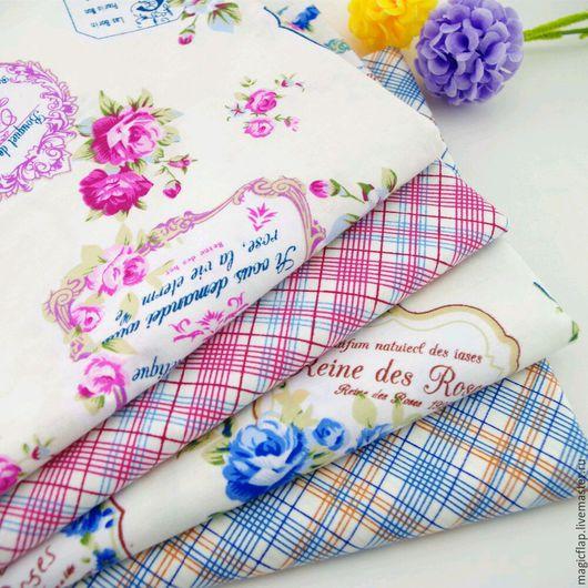 Шитье ручной работы. Ярмарка Мастеров - ручная работа. Купить Набор тканей Розы Прованса. 100% хлопок для текстиля, пэчворка, кукол. Handmade.