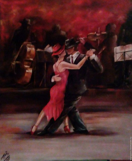 `Танго`, 2015г.