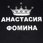 Анастасия Фомина (AnastasiaFomina) - Ярмарка Мастеров - ручная работа, handmade