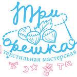 Татьяна Миллер - Ярмарка Мастеров - ручная работа, handmade