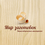 Mirzagotovok - Ярмарка Мастеров - ручная работа, handmade