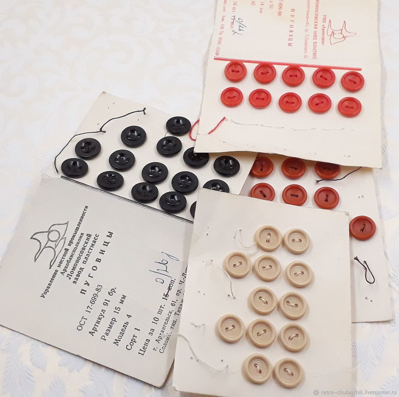 Vintage buttons USSR Vintage, Vintage buttons, Istra,  Фото №1