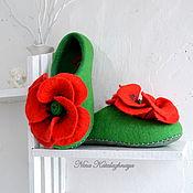 Обувь ручной работы. Ярмарка Мастеров - ручная работа Валяные тапочки Маковый цвет Тапочки для дома Шерстяные тапочки. Handmade.