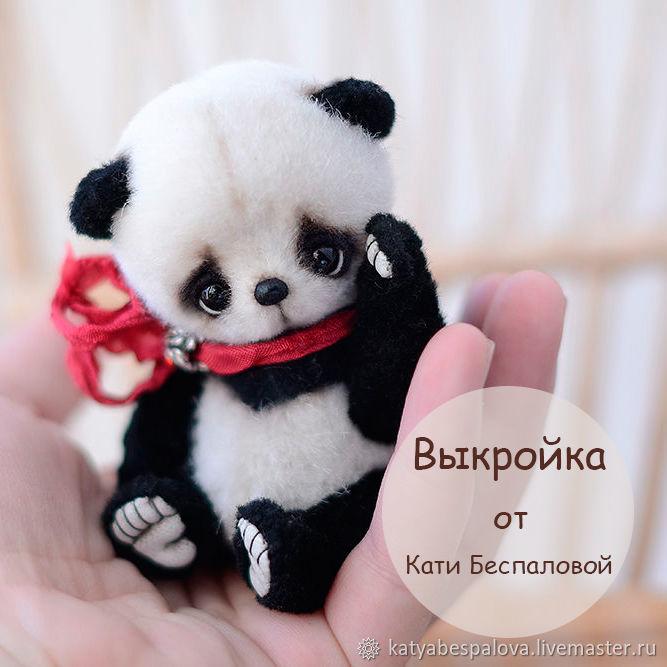 """Выкройка """"Панда"""", Выкройки, Новосибирск, Фото №1"""