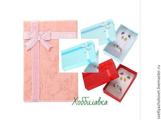 Подарочная коробочка, декорированная ленточкой внутри вкладочка из поролона 8,3x 5,0 x2,5 см