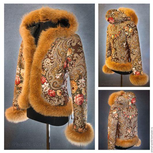 Жакет «Тайна сердца», мех — лисец (специально выведенный вид песца с песочно-рыжим цветом меха). Куртка из платка, куртка с мехом, жакет с мехом, изделие из павлопосадского платка, русский стиль