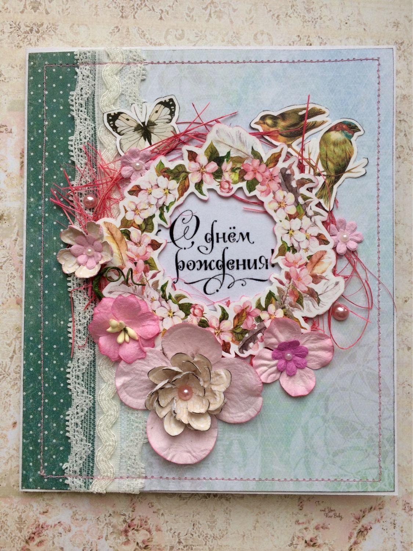 Сборщик открыток ручной работы, поздравлениями год