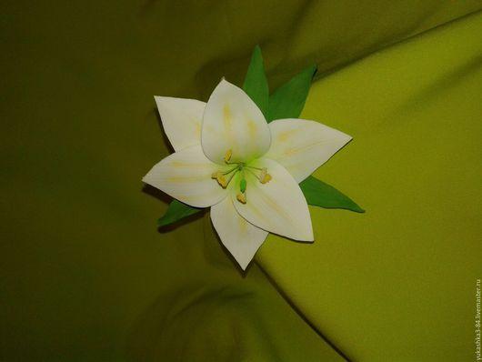 Броши ручной работы. Ярмарка Мастеров - ручная работа. Купить Заколка лилия (брошь). Handmade. Брошь цветок, заколка-цветок