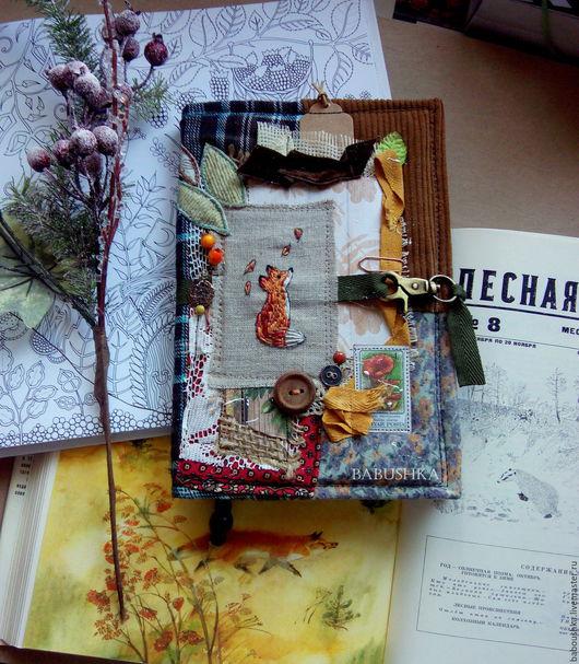 """Блокноты ручной работы. Ярмарка Мастеров - ручная работа. Купить Блокнот """"Про то, как лисе в лесу живётся"""". Handmade."""