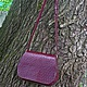 """Женские сумки ручной работы. """"Бордовая""""- небольшая сумочка через плечо. Белая фуксия. Ярмарка Мастеров. Сумочка, кожа"""