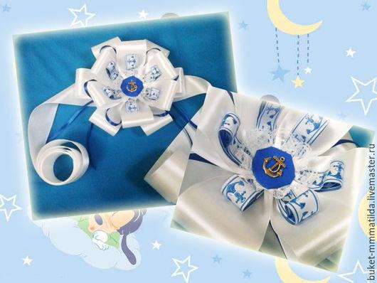 """Подарки для новорожденных, ручной работы. Ярмарка Мастеров - ручная работа. Купить Бант на выписку """"Маленький капитан"""". Handmade. Синий, родителям"""