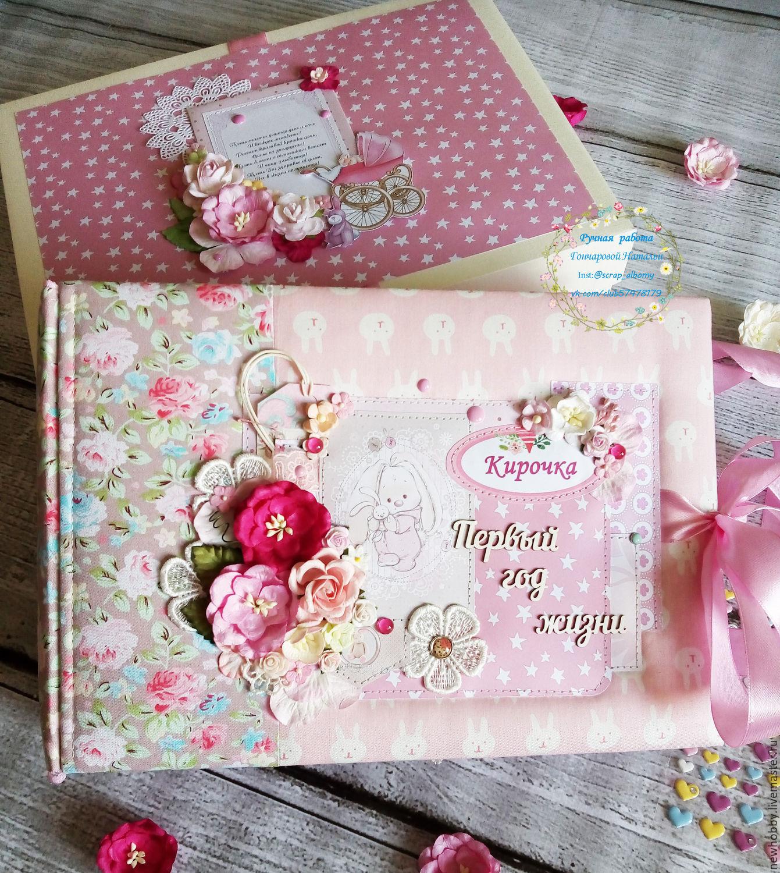 Подарки для новорожденных, ручной работы. Ярмарка Мастеров - ручная работа. Купить Большой альбом для девочки от рождения до годика. Handmade. Розовый