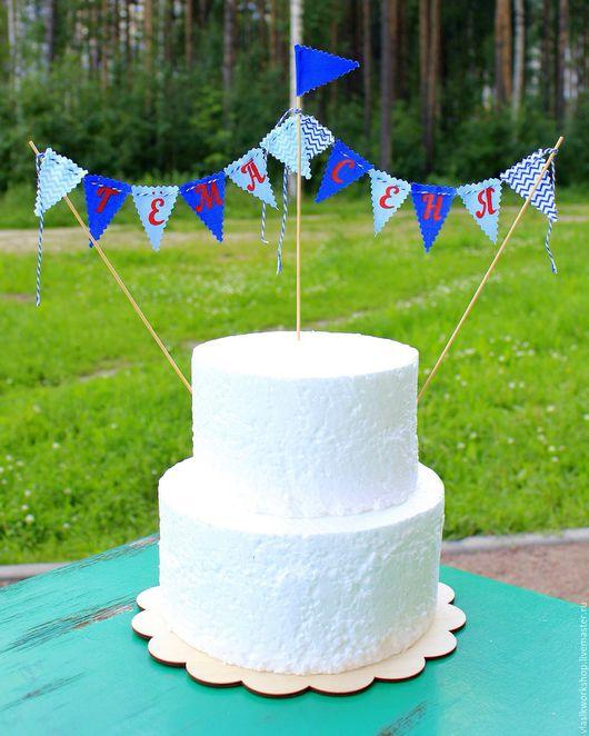 Праздничная атрибутика ручной работы. Ярмарка Мастеров - ручная работа. Купить Именной топпер на торт для двойни или близнецов. Handmade.