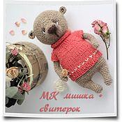 Схемы для вязания ручной работы. Ярмарка Мастеров - ручная работа Два МК соломенный мишка и свитерок. Handmade.