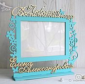 Сувениры и подарки handmade. Livemaster - original item Photo Frame To Caregiver. Handmade.