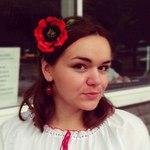 Таня Новохацька (tngifts) - Ярмарка Мастеров - ручная работа, handmade