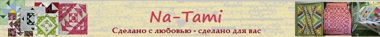 Наталья (na-Tami)