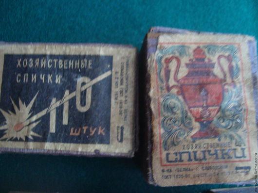 Винтажные сувениры. Ярмарка Мастеров - ручная работа. Купить Спички СССР. Handmade. Комбинированный, подарок