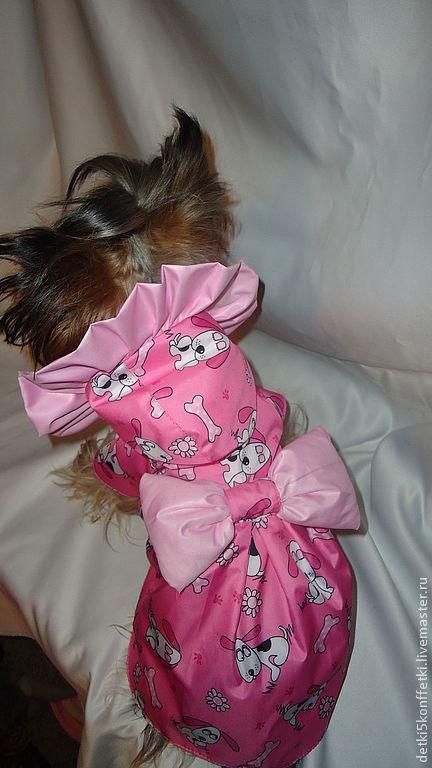 Одежда для собак, ручной работы. Ярмарка Мастеров - ручная работа. Купить My pink dog - весенний плащ для Вашего любимца. Handmade.