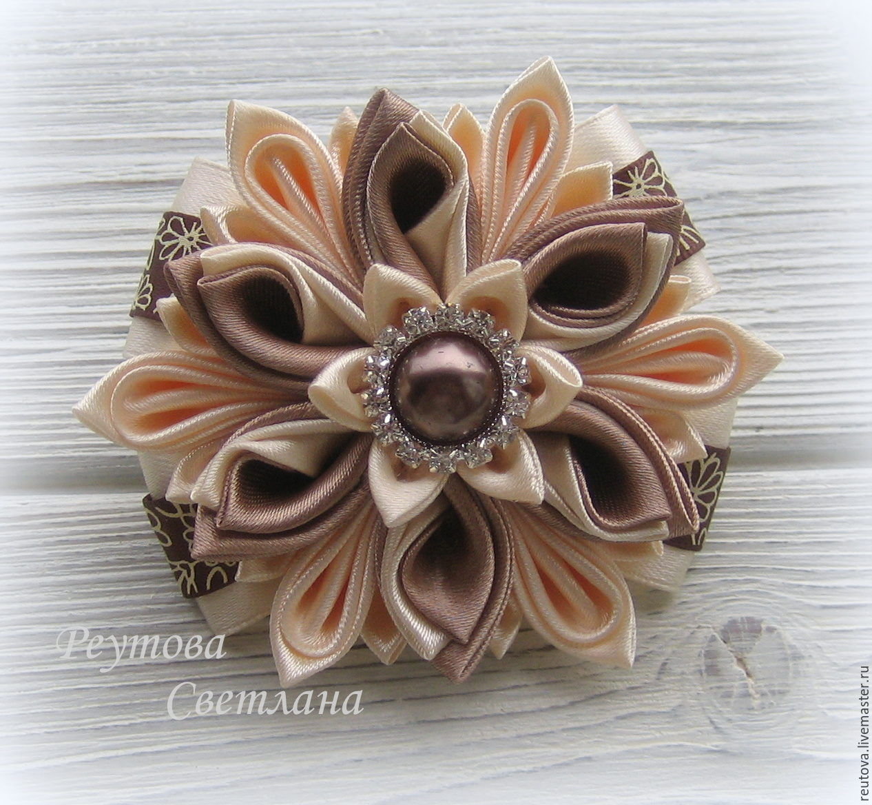 Scrunchie style kanzashi Coffee with milk, Hairpins and elastic bands for hair, Chernogolovka,  Фото №1