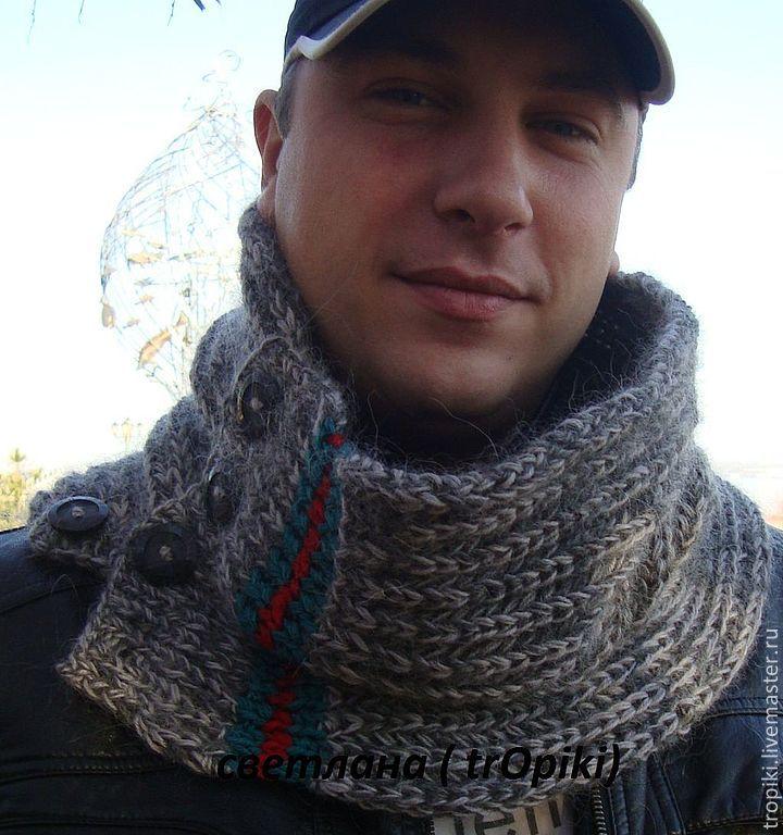 мужской шарф- снуд вязаный – купить в интернет-магазине на ...