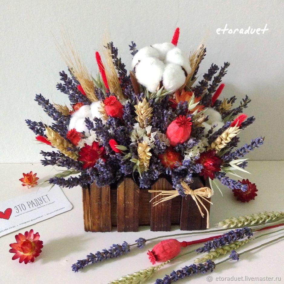 Композиция из сухоцветов с маковыми коробочками красного цвета, Композиции, Санкт-Петербург, Фото №1