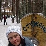 Екатерина Молькова (vanilla-cloud) - Ярмарка Мастеров - ручная работа, handmade