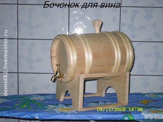 Подарки для мужчин, ручной работы. Ярмарка Мастеров - ручная работа. Купить Бочонок для вина.. Handmade. Кедр, оригинальный подарок