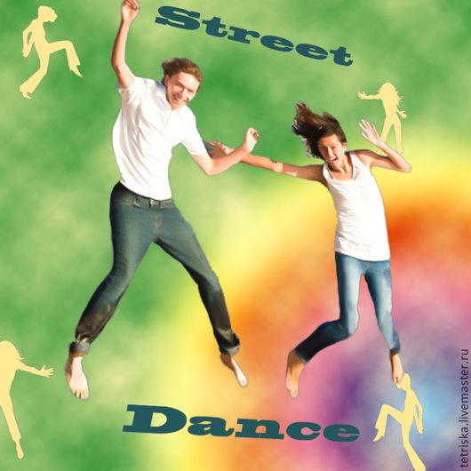 Фото-работы ручной работы. Ярмарка Мастеров - ручная работа. Купить Street dance. Handmade. Танец, город, стиль, движение