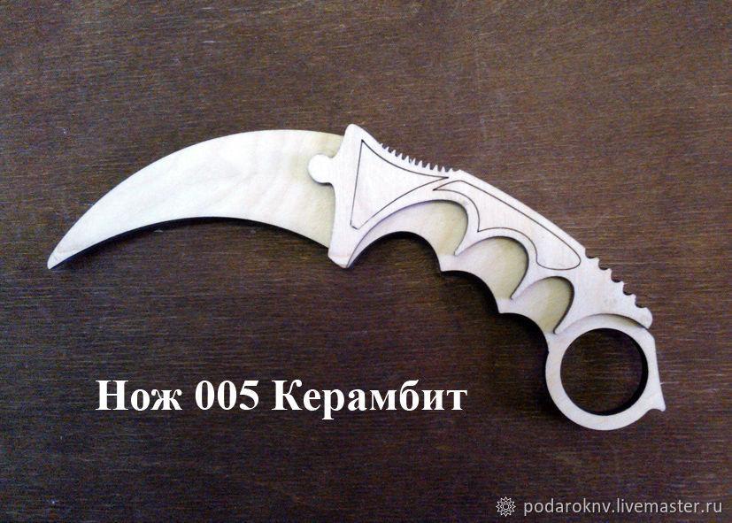 Нож 005 Керамбит Зуб тигра Длина 170 мм