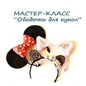 Details for dolls and toys handmade. Livemaster - original item Master Class headbands for dolls. Handmade.
