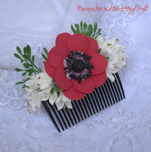 Заколки ручной работы. Ярмарка Мастеров - ручная работа. Купить Гребень для волос с красным анемоном и белыми цветочками. Handmade.