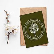 Дизайн ручной работы. Ярмарка Мастеров - ручная работа Готовый логотип, силуэт дерева. Handmade.