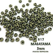 Бисер ручной работы. Ярмарка Мастеров - ручная работа Бисер TOHO MAGATAMA 3мм, форма капелька, Япония 5г. Handmade.