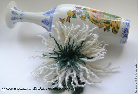 """Броши ручной работы. Ярмарка Мастеров - ручная работа. Купить Брошь """"Цветок Солнца"""". Handmade. Белый, брошь цветок"""