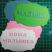Материалы для творчества handmade. Livemaster - original item Cutting scrapbooking small Frames, alphabets, lettering,cutting. Handmade.
