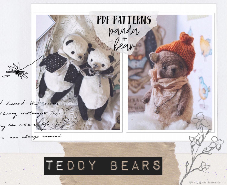 2 ВЫКРОЙКИ! Тедди Мишка и Тедди Панда 12 см, Выкройки для шитья, Челябинск,  Фото №1