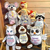 Куклы и игрушки handmade. Livemaster - original item Soft toys: Personalized toy with the metric. Handmade.