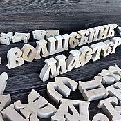 Куклы и игрушки handmade. Livemaster - original item Slavic alphabet. Handmade.