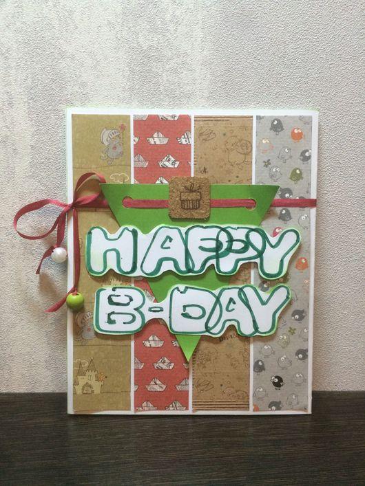 Открытки на день рождения ручной работы. Ярмарка Мастеров - ручная работа. Купить Happy B-day!. Handmade.