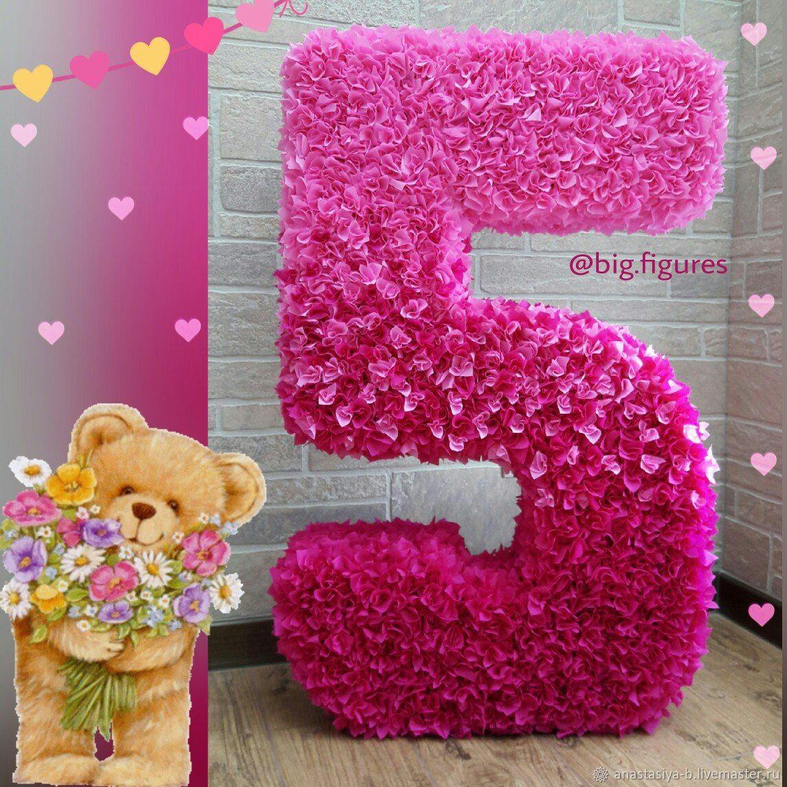 """Цифра """"5"""" (80 см) в технике """"Торцевание"""" в розовых тонах, Объемные цифры и буквы, Москва,  Фото №1"""