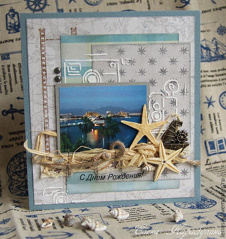 Картинках днем, море открыток рф