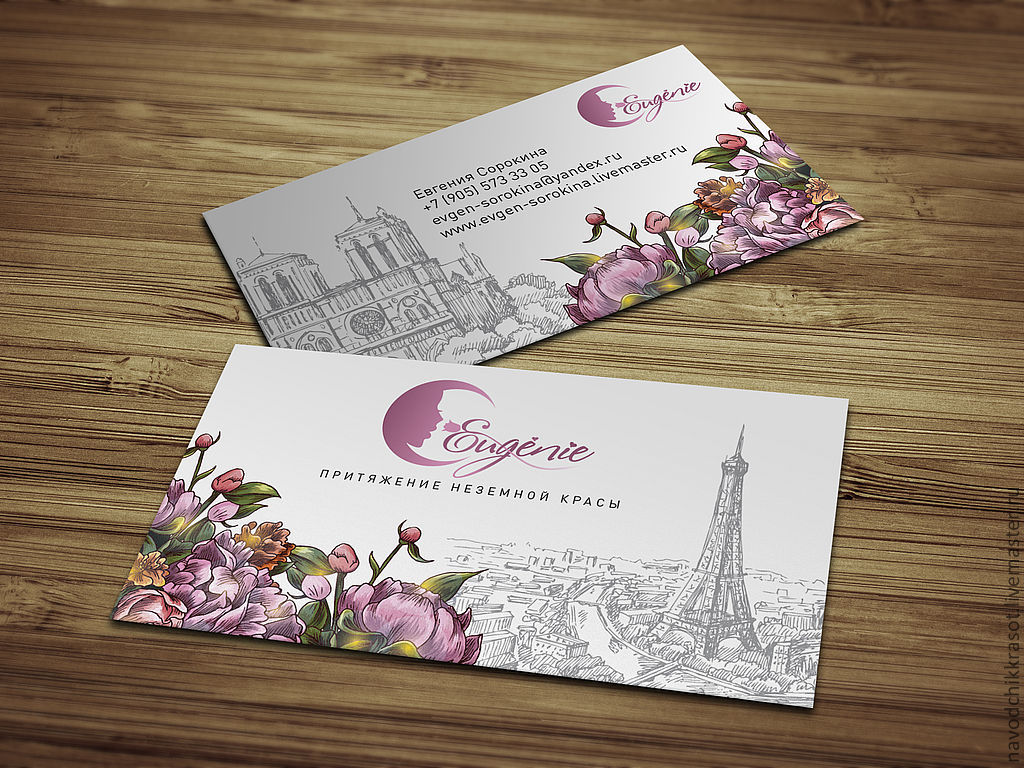 Заказать визитки открытки, маем