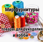 Олеся (mirfurnituri) - Ярмарка Мастеров - ручная работа, handmade