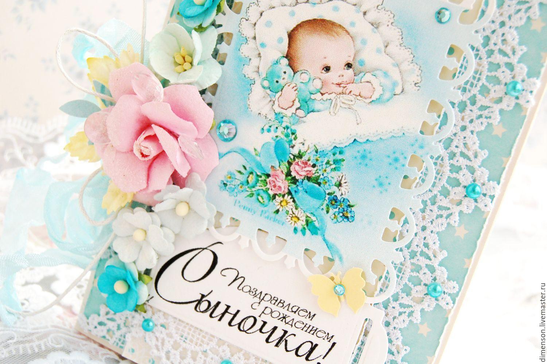 Открытки с рождением племянника фото