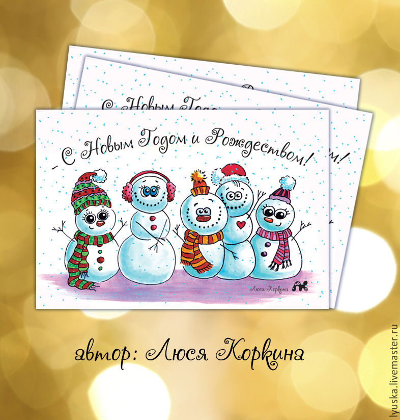 Card With New Year and Christmas! Greeting card with snowmen – shop ...