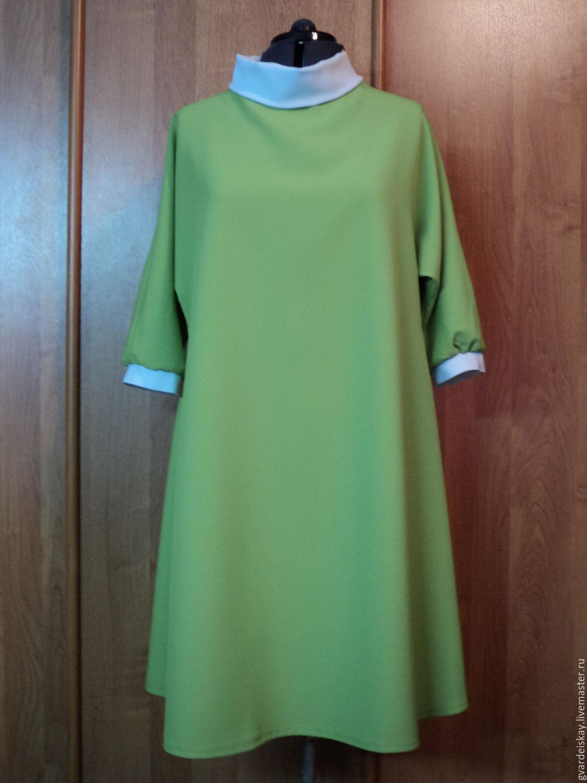 Платье Трапеция Купить Интернет Магазин
